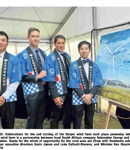 3-_DorperWindFarm40Turbines_Rainmaker_DailyDispatch_21Feb2013-2